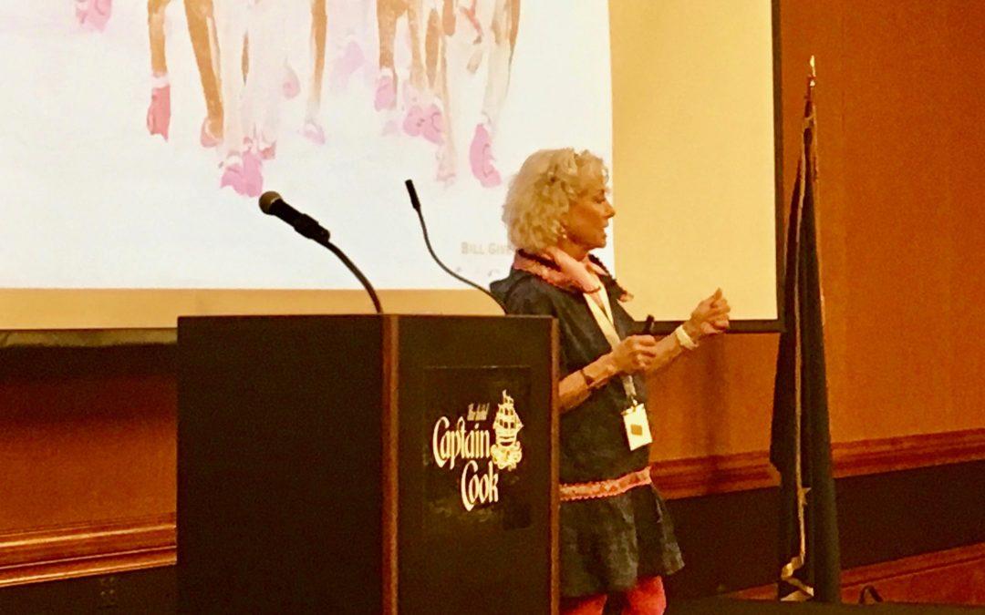 2017 ALASBO Annual Conference